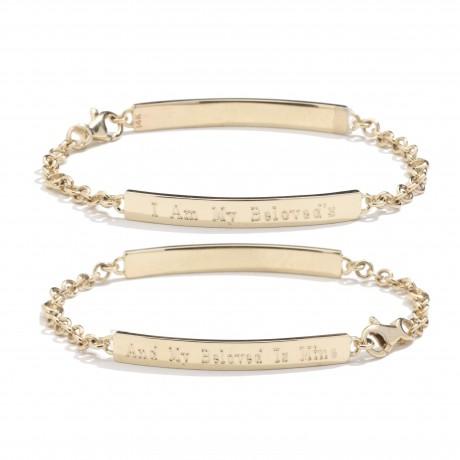 Double ID Bracelet